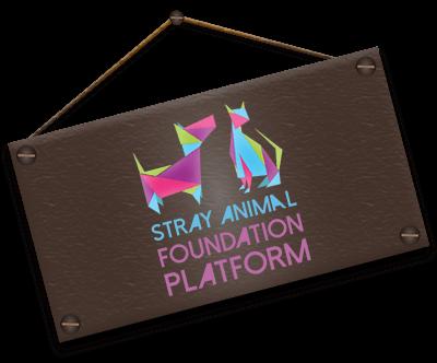 Stray-bord